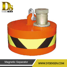 Self-Cooling Disk Electromagnetic Iron Separator